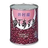 井村屋 ゆであずき2号缶 1kg