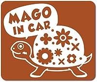 imoninn MAGO in car ステッカー 【マグネットタイプ】 No.53 カメさん (茶色)