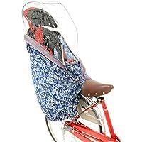 OGK技研 うしろ子供のせ用やわらかレインカバー ハレーロ・キッズ RCR-003 ボタニカルネイビー