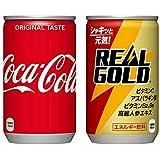 【セット買い】コカ・コーラ コカ・コーラ 160mlPET×30本 + リアルゴールド 160ml缶×30本