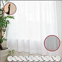 窓美人 エモーション 遮像 UVカット ストライプ柄 ピュアホワイト 幅100×丈188cm 2枚組 遮熱 洗える 省エネ アジャスターフック付 夜も外から見えにくい