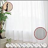 窓美人 エモーション レースカーテン 遮像 遮熱 UVカット 幅100×丈176cm 2枚組 ピュアホワイト