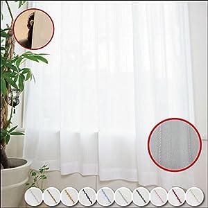 窓美人 エモーション レースカーテン 遮像 遮熱 UVカット 幅100×丈108cm 2枚組 ピュアホワイト
