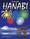 花火 (Hanabi) 多言語版 カードゲーム
