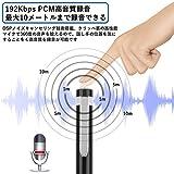 ボイスレコーダー ペン型 小型 高音質 録音機 (8.9 x 5.9 x 6.3 cm) 画像
