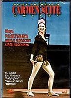 Bizet Shchedrin: Carmen Suite Ballet [DVD] [Import]