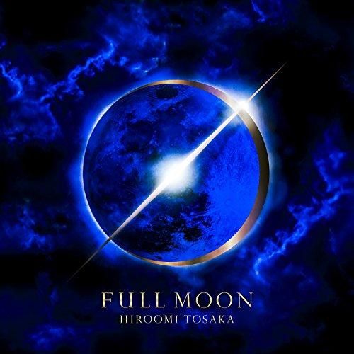 登坂広臣 (HIROOMI TOSAKA) – FULL MOON [AAC 256 / WEB] [2018.08.08]