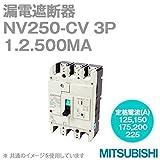 三菱電機 NV250-CV 3P 150A 1.2.500MA 漏電遮断器 (3極) (AC 100-440) NN