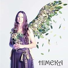 HIMEKA「空は教えてくれる」のジャケット画像
