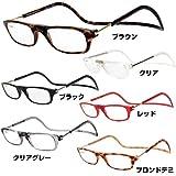 クリックリーダー CLIC READERS 老眼鏡 リーディンググラス ブラック/ブラウン/レッド/ピンク/クリアグレー/ブロンドデミ/ブルー/オレンジ/パープル/ボルドー (2.0, ブロンドデミ)