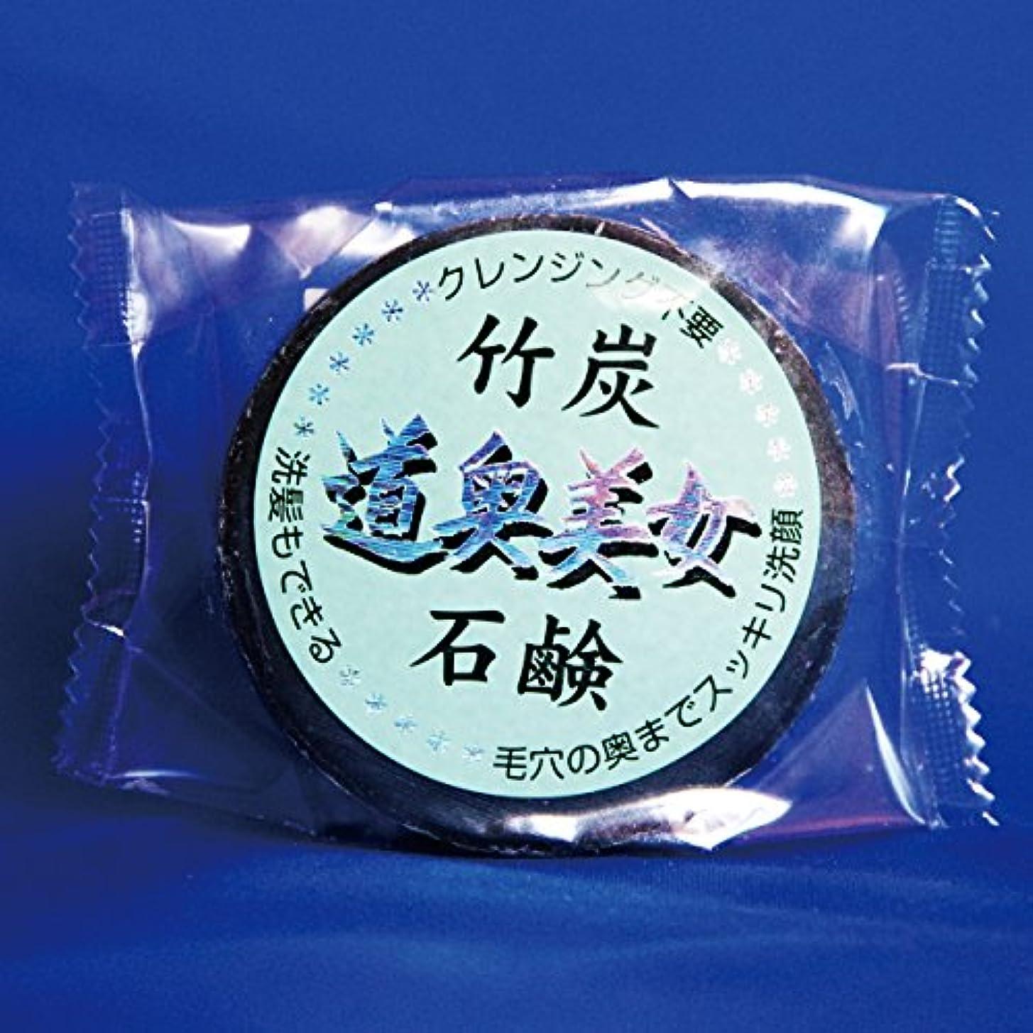 ぐったり記者割れ目竹炭石鹸 100g クレンジング不要 (100g) 手作り透明石鹸 化粧石ケン