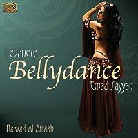 レバノンのベリーダンス (Lebanese Bellydance-Raksat Al Afraah)