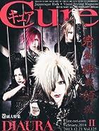 Cure (キュア) 2014年 02月号 [雑誌]()