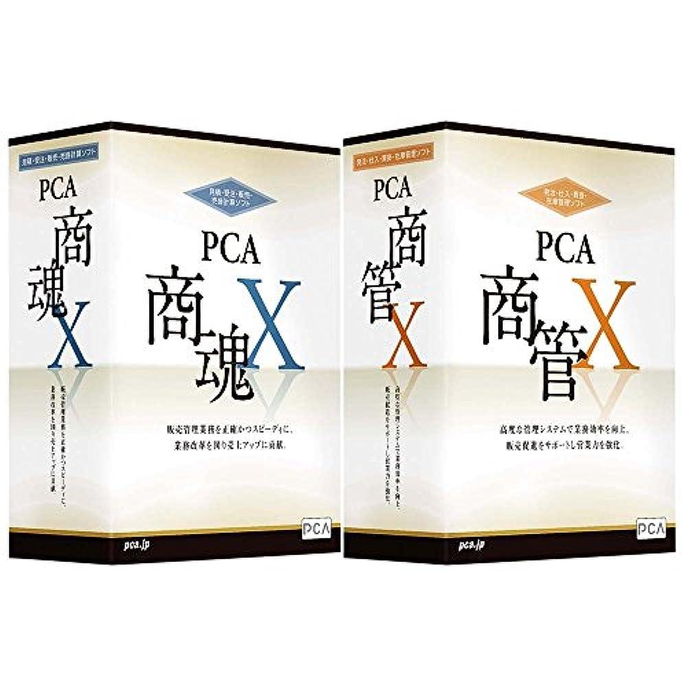骨シーサイド今までPCA商魂?商管Xセット with SQL 3クライアント