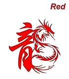 ノーブランド 赤 カッティング漢字シール 龍1 竜 辰 タツ ドラゴン Dragon シール