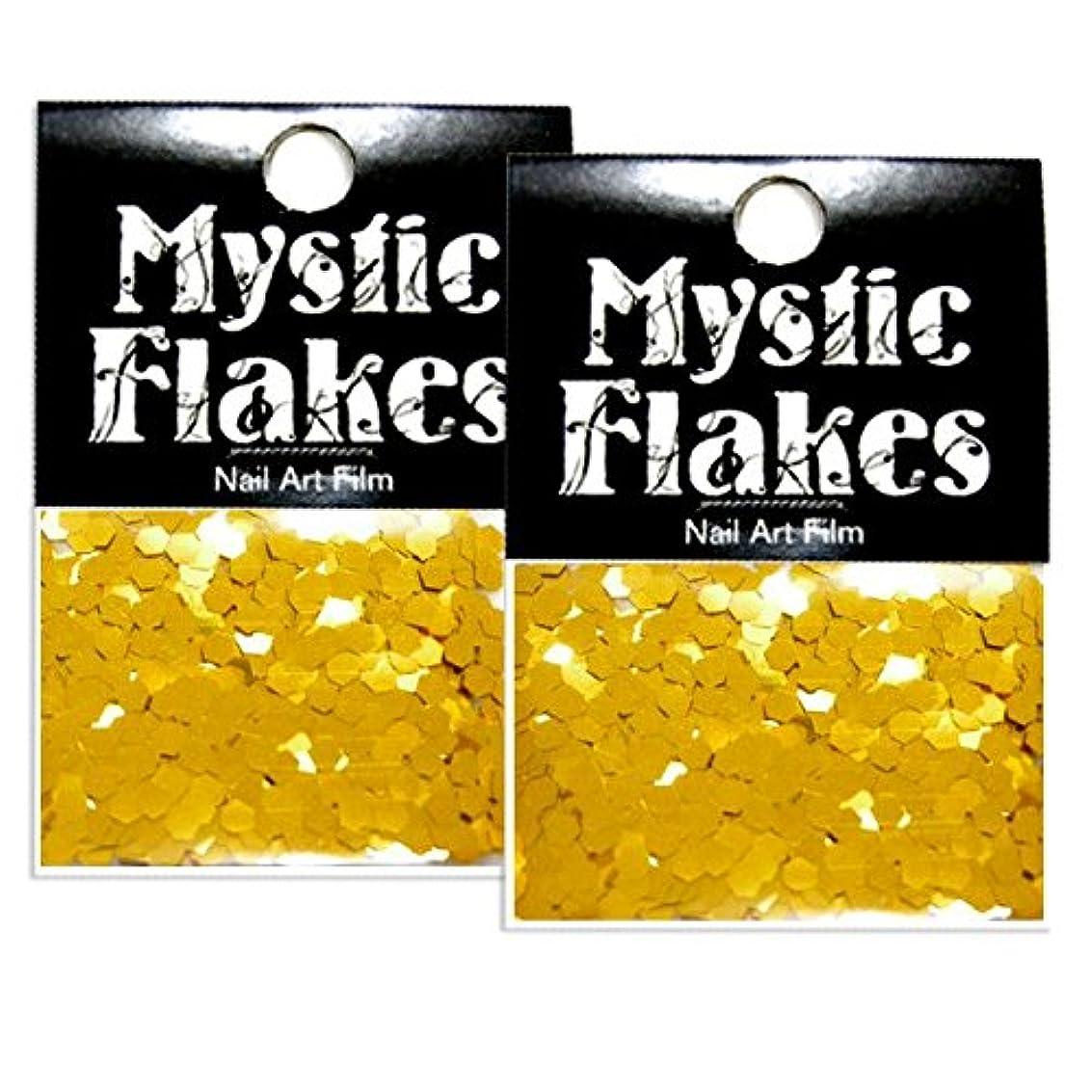 エジプトマイナス溶かすミスティックフレース ネイル用ストーン メタリックDG ヘキサゴン 2.5mm 0.5g 2個セット