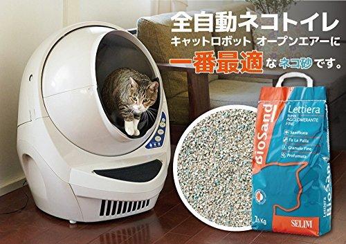 セリームバイオサンド 小粒微香タイプ7.5kg 鉱物系猫砂