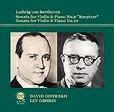 ベートーヴェン : ヴァイオリン・ソナタ 第9番 「クロイツェル」 & 10番 (Ludwig van Beethoven : Sonata for Violin & Piano No.9 ''Kreutzer'' | Sonata for Violin & Piano No.10 / David Oistrakh | Lev Oborin) [CD] [国内プレス] [日本語帯解説付]