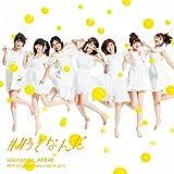 49th Single「#好きなんだ」【Type E】初回限定盤 - AKB48