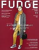 FUDGE -ファッジ- 2017年11月号 Vol.173