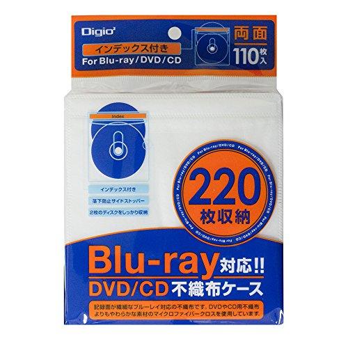 Digio2 Blu-ray両面タイトル付不織布ケース110枚入 220枚収納 ホワイト BD-004-110W