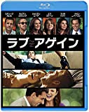 ラブ・アゲイン [WB COLLECTION][AmazonDVDコレクション] [Blu-ray]