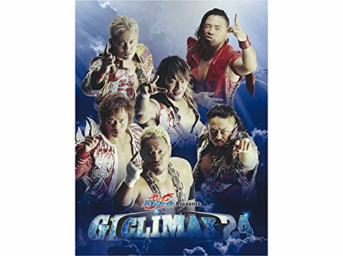 G1 CLIMAX 24 パンフレット