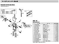 三栄水栓[SANEI]【MA211-60X2-16】横形角吐水口