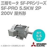 三菱電機 SF-PRO 5.5KW 2P 200V 三相モータ SF-PRシリーズ (出力5.5kW) (2極) (200Vクラス) (脚取付形) (屋外形) (ブレーキ無) NN
