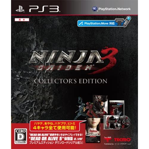 NINJA GAIDEN 3 コレクターズエディション