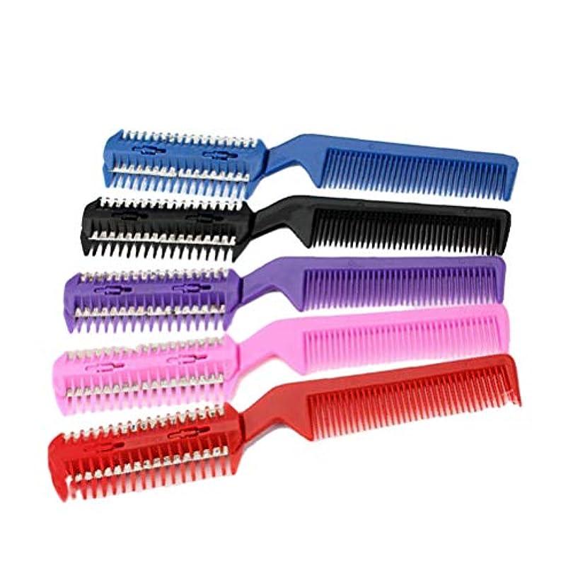 いくつかの雑品傘Healifty カッターコーム両面散髪はさみカミソリ櫛(ランダムカラー)