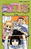 恋するワンピース コミック 1-4巻セット