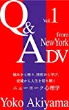 Q&ADV. from New York Vol.1: 悩みから悟り、挫折から学び、逆境から人生を切り開く ニューヨーク心理学 (Cube New York ブックス)