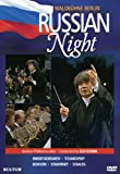 Waldbuhne Concert: Russian Night [DVD] [Import]