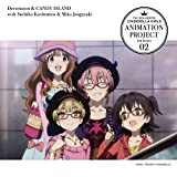 THE IDOLM@STER CINDERELLA GIRLS ANIMATION PROJECT 2nd Season 02(私色ギフト/Heart Voice)
