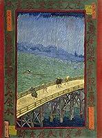 絵画風 壁紙ポスター(はがせるシール式) フィンセント ファン ゴッホ ジャポネズリー:雨の橋(広重を模して) 1887年 ゴッホ美術館 キャラクロ K-GOH-054S2 (440mm×594mm) 建築用壁紙+耐候性塗料