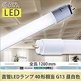 LED蛍光灯 直管LEDランプ 40形相当 G13 昼白色 片側給電仕様 グロースタータ式 専用スタータ付 LDF40SS・N/18/24-U 1 06-1817