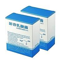 新谷乳酸菌 (生きたまま腸に届く植物性乳酸菌) 2.5g×60包