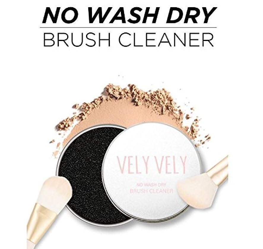 パーツ金額ニュージーランド[VELY VELY]韓国で大人気の製品?ノーウォッシュ?ドライ?ブラシクリーナー(No Wash Dry Brush Cleaner) [並行輸入品]