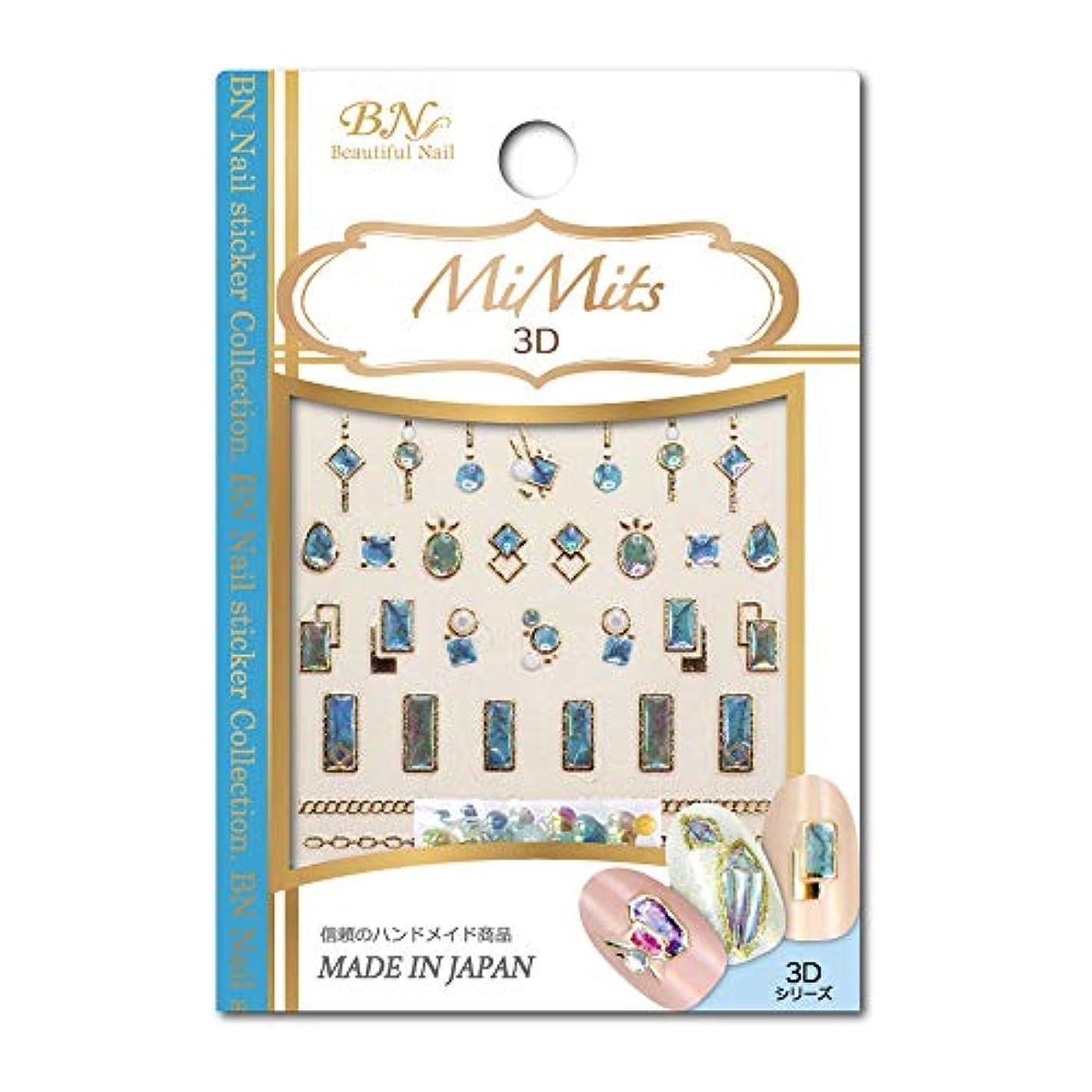 ロデオニッケル陰気ビーエヌ BN MiMits 3Dシリーズ SPN-03 ターコイズストーン 1シート