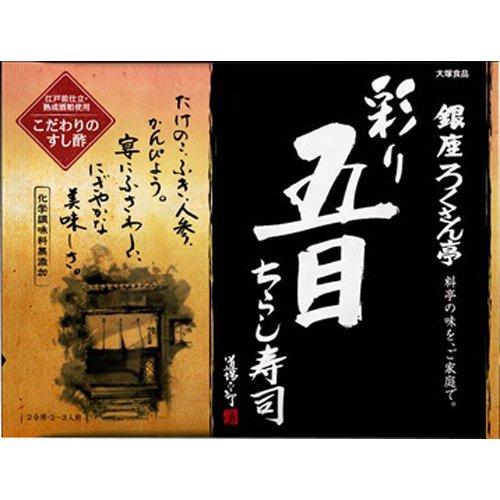 銀座ろくさん亭 彩り五目ちらし寿司 244g