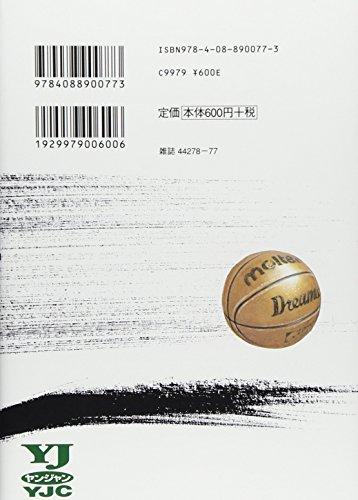 REAL 14 (ヤングジャンプコミックス)