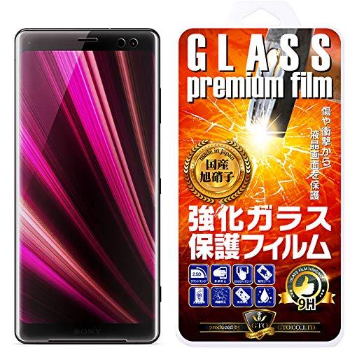 Sony Xperia XZ3 docomo SO-01L / au SOV39 / SoftBank 801SO
