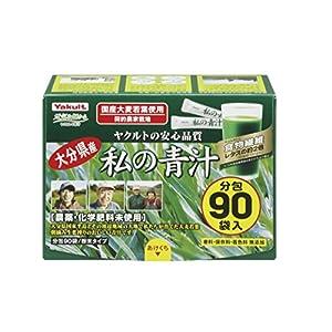 ヤクルトヘルスフーズ 私の青汁 360g(4g...の関連商品3