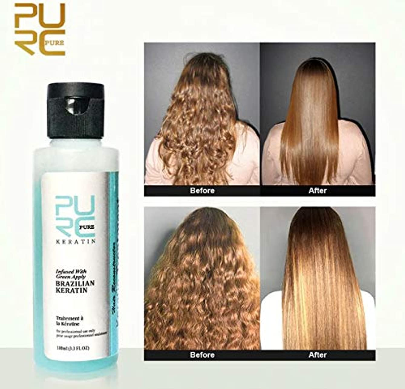 怒り蛇行ヒューマニスティックPURC 3.7% Apple Flavor Keratin Treatment Straightening Hair Repair Damage Frizzy Hair Brazilian Keratin Treatment...