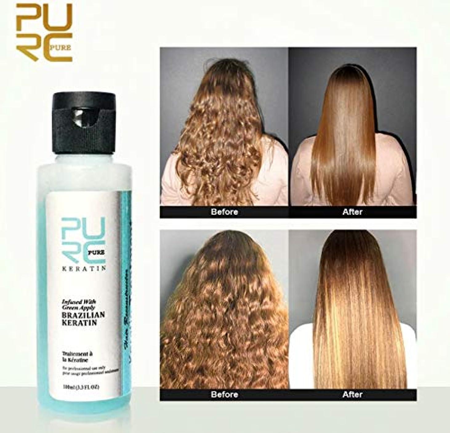 床簡単な温室PURC 3.7% Apple Flavor Keratin Treatment Straightening Hair Repair Damage Frizzy Hair Brazilian Keratin Treatment...