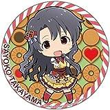 アイドルマスター ミリオンライブ! 高山紗代子 テーマ缶バッジ スイーツ