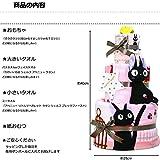 出産祝い スタジオジブリ 魔女の宅急便 ジジ 名入れ刺繍 3段 おむつケーキ 男の子 女の子 (メリーズパンツタイプMサイズ)