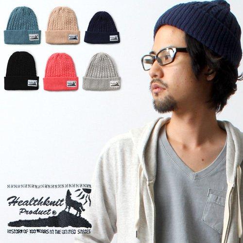 (ヘルスニット) Healthknit 綿麻ケーブルニット帽 フリーサイズ/サマーニット/帽子/春夏/ワッチキャップ[HEALTHKNIT-HKC125] ブラック