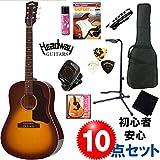 ヘッドウェイ・アコギ入門10点セット   HEADWAY HJ-35 BB(ブラウンバースト)・ラウンドショルダー/J-type アコースティックギター初心者セット